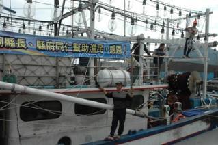 聯合號海釣船去年在釣魚台海域遭日本巡邏艦撞#27785;,經政府協商,日方賠償金已先後匯入帳#25142;,瑞芳漁民在漁船上#32129;布條感謝台北縣長周錫#29771;及縣府協助。中央社記者卞金峰台北縣傳真 98年4月3日