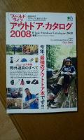 PA0_0192.jpg
