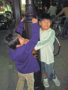20071103_01.jpg