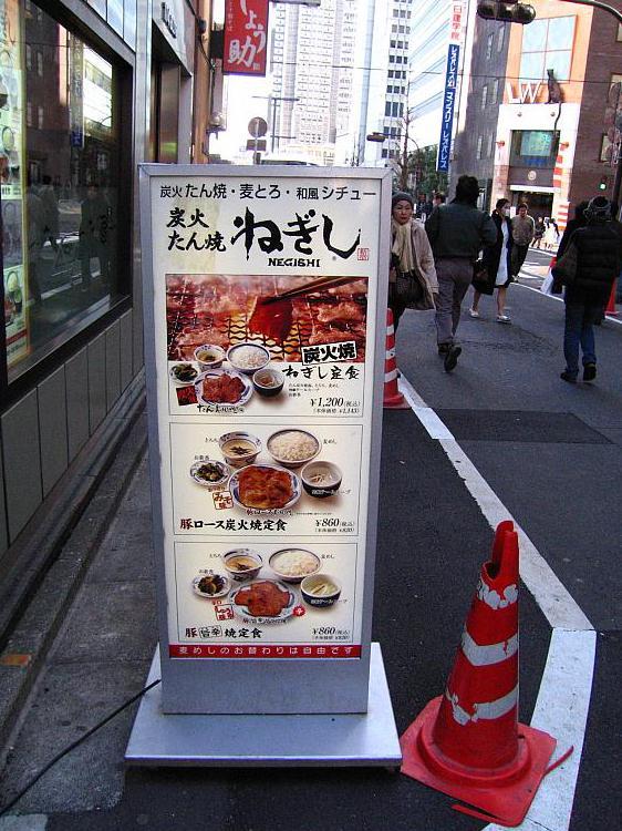 20070203_041.jpg