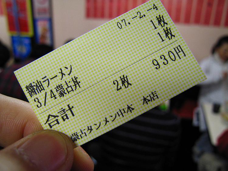 20070204_012.jpg