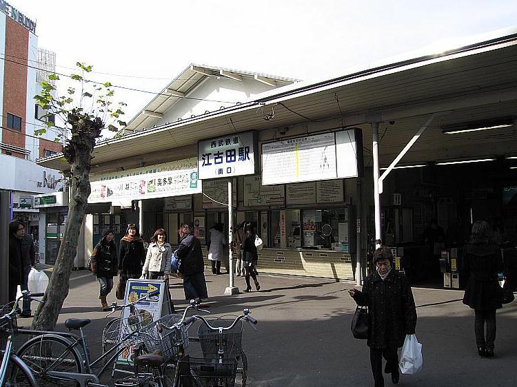 20070225_029A.jpg