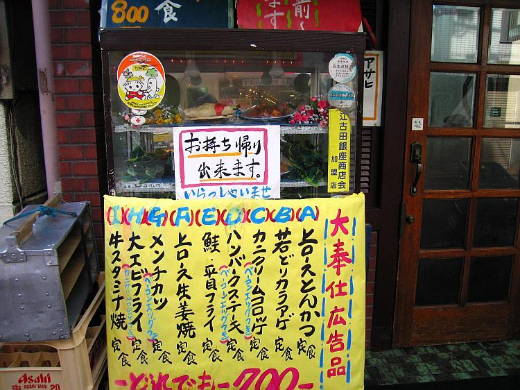 20070225_040.jpg