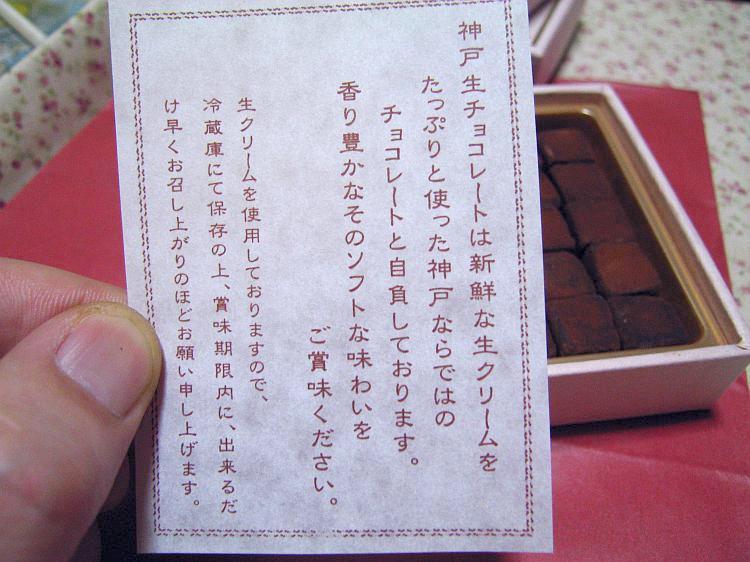 20070403_012.jpg