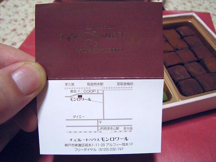 20070403_013.jpg