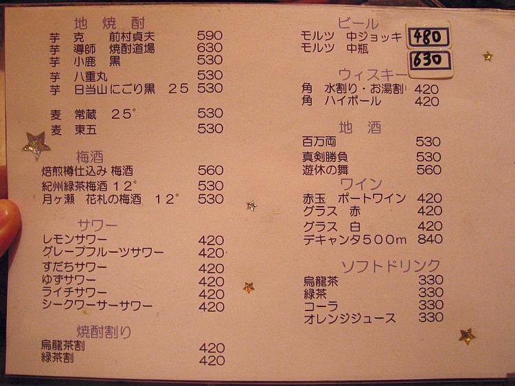 20070429_119.jpg