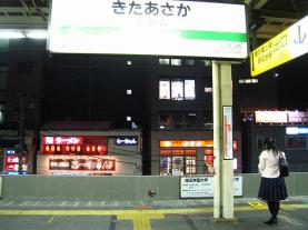 200704M01.jpg