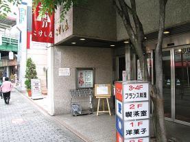 20070610_122.jpg