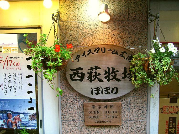 20070610_191.jpg