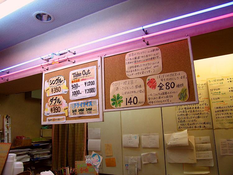20070610_191E.jpg