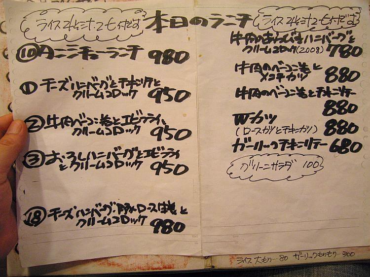 20070610_222.jpg