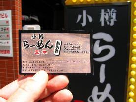 20070617_053.jpg