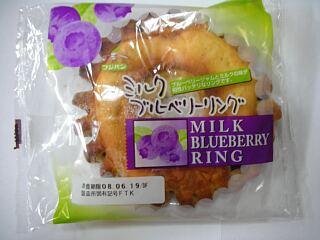 ブルーベーリーリングパン