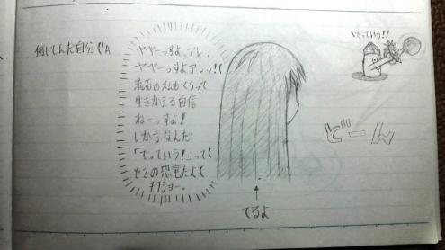 605.jpg