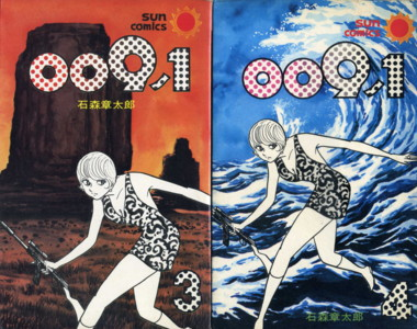 ISHIMORI-009no1-3-4_20081008172358.jpg