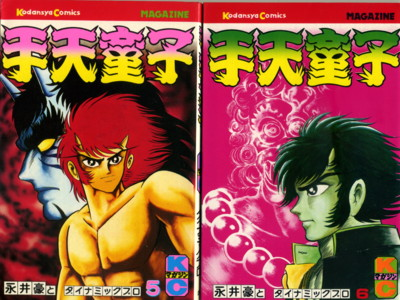 NAGAI-syutendouji5-6.jpg