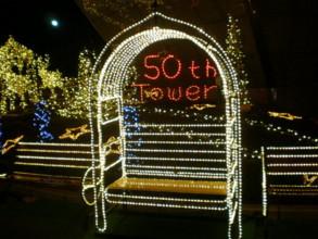 Tokyo-Tower48.jpg
