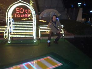 Tokyo-Tower49.jpg