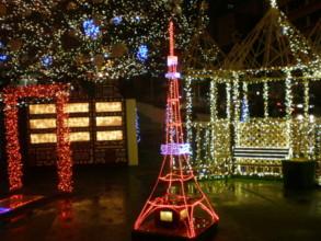 Tokyo-Tower50.jpg