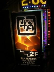 Tokyo-Tower60.jpg
