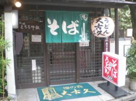 asagaya-daikoku1.jpg