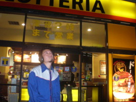 asagaya-lotteria1.jpg