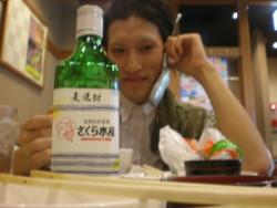 asagaya-sakura-suisan18.jpg