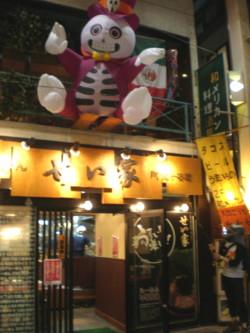 asagaya-seiya12.jpg