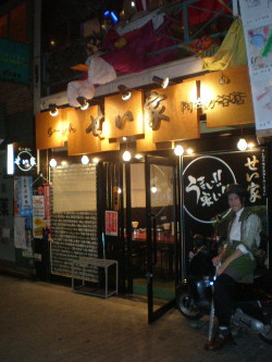 asagaya-seiya6.jpg