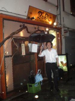 asagaya-shinobibuta30.jpg