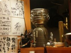 asagaya-shinobibuta44.jpg