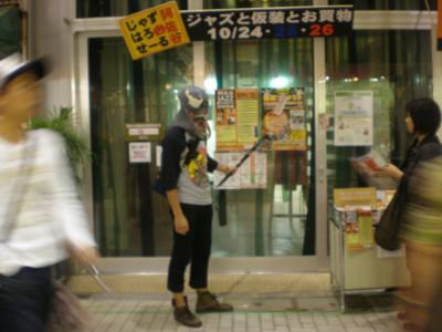 asagaya-street31.jpg