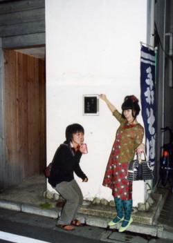 asagaya-sugawara.jpg