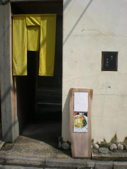 asagaya-sugawara1.jpg