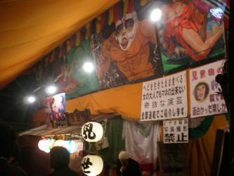 hanazono-jinja12.jpg