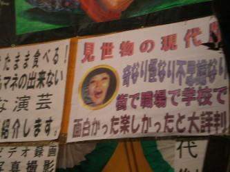hanazono-jinja14.jpg