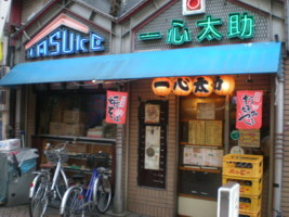 honancho-isshin-tasuke36.jpg
