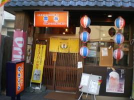 honancho-yukiumi1.jpg