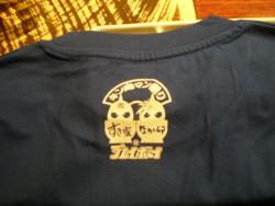 kinnikuman-Tshirt2.jpg
