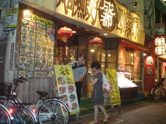 koenji-SEITO46.jpg