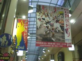 koenji-awaodori28.jpg
