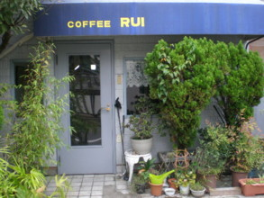 koenji-coffee-rui1.jpg