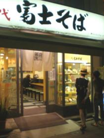 koenji-fujisoba16.jpg