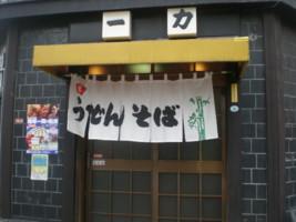 koenji-ichiriki1.jpg