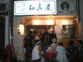 koenji-kazumaya1.jpg