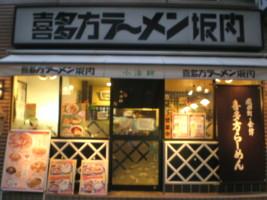 koenji-koboshi4.jpg