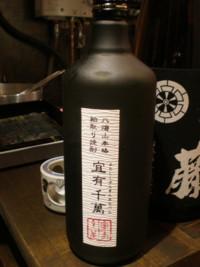 koenji-koryori-kyu32.jpg