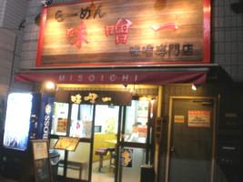 koenji-misoichi6.jpg