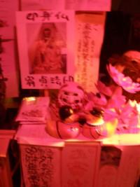 koenji-muryoku13.jpg
