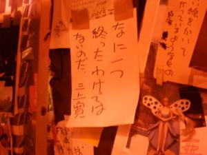 koenji-muryoku15.jpg